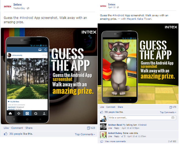 intex facebook